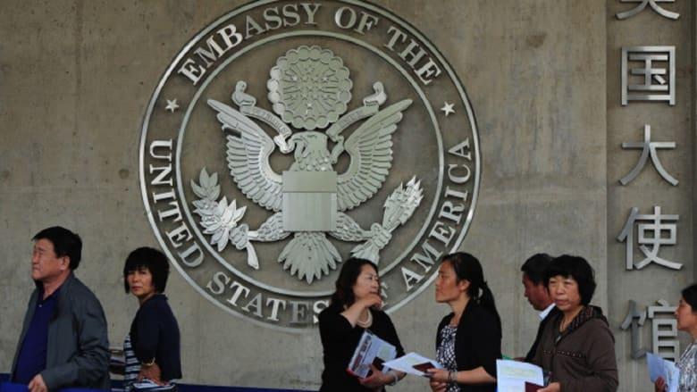 انفجار قرب السفارة الأمريكية في بكين.. CNN تكشف التفاصيل