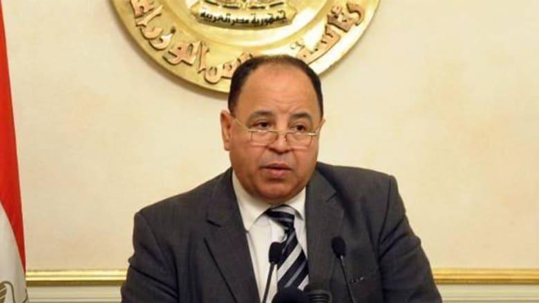 وزير مالية مصر: إخضاع إعلانات التواصل الإجتماعي للضريبة