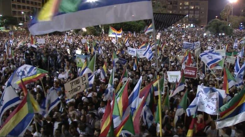دروز إسرائيل يتظاهرون ضد قانون الدولة.. ونتنياهو يرفض تعديله