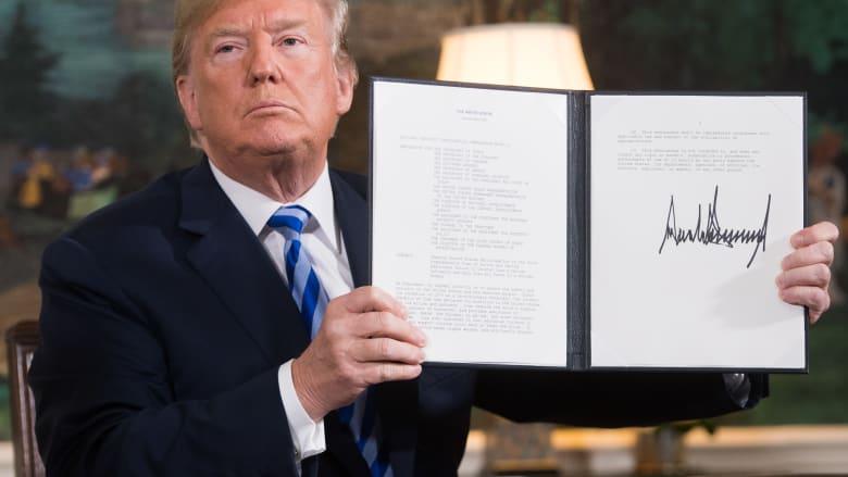 بعد تهديد ترامب.. ماذا يخسر المتعاونون مع إيران ؟