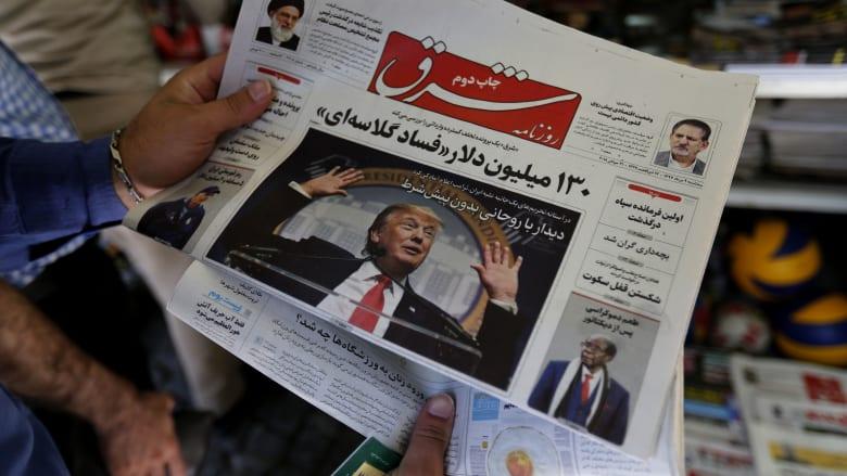 سويسرا تأسف للعقوبات وتحث شركاتها على مواصلة العمل في إيران