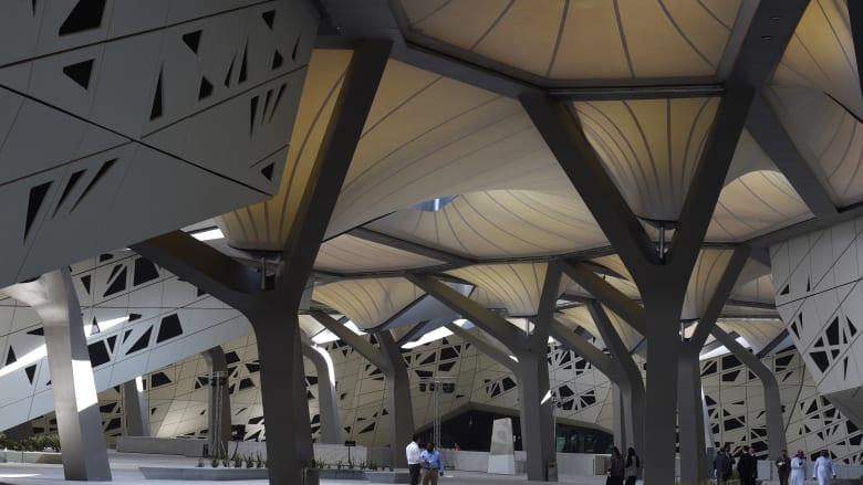 مركز الملك عبد الله لبحوث ودراسات النفط في الرياض