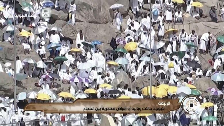 أكثر من 2 مليون حاج يزينون جبل عرفات بالأبيض