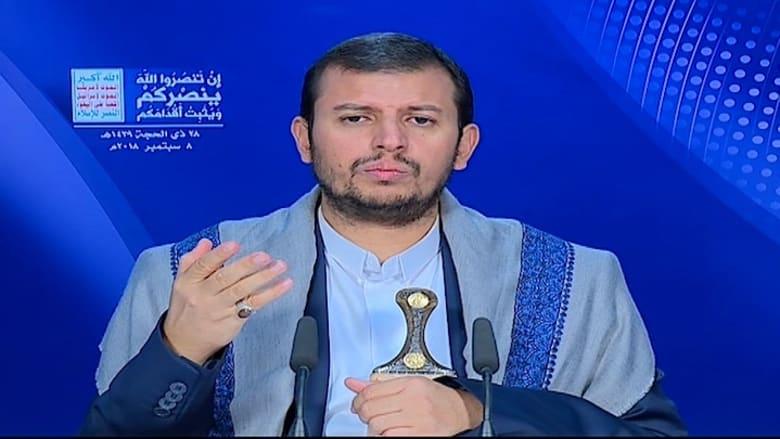 """الحوثي عن """"فشل"""" مشاورات جنيف: لا يريدون حلا منصفا"""