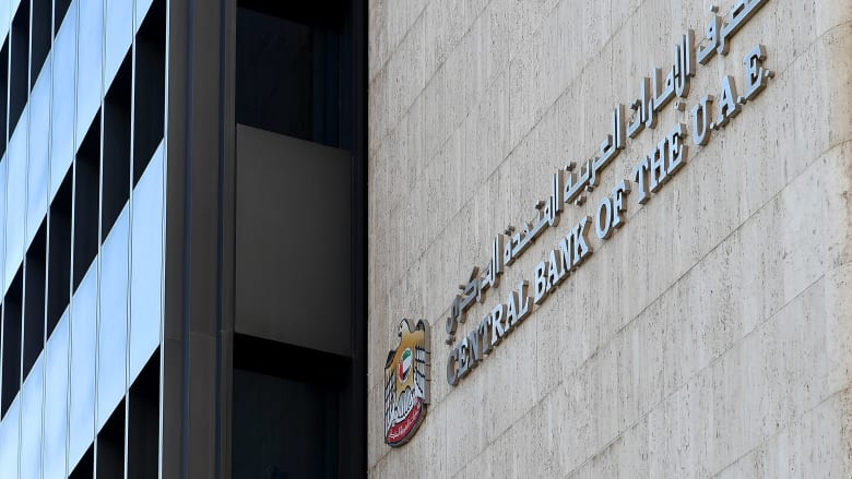 بنوك الإمارات الأكبر في الخليج.. والسعودية تلاحقها