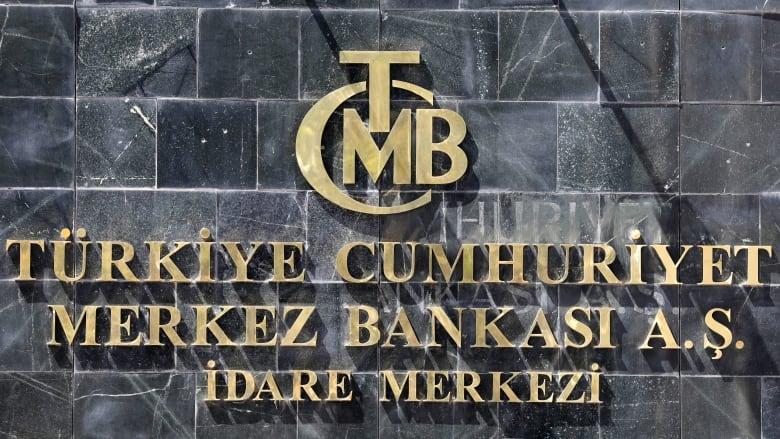 """""""المركزي التركي"""" يتحدى أردوغانويرفع الفائدة لمستوى قياسي"""