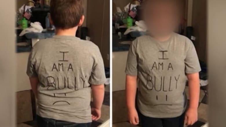 180919031642-bully-tshirt.jpg