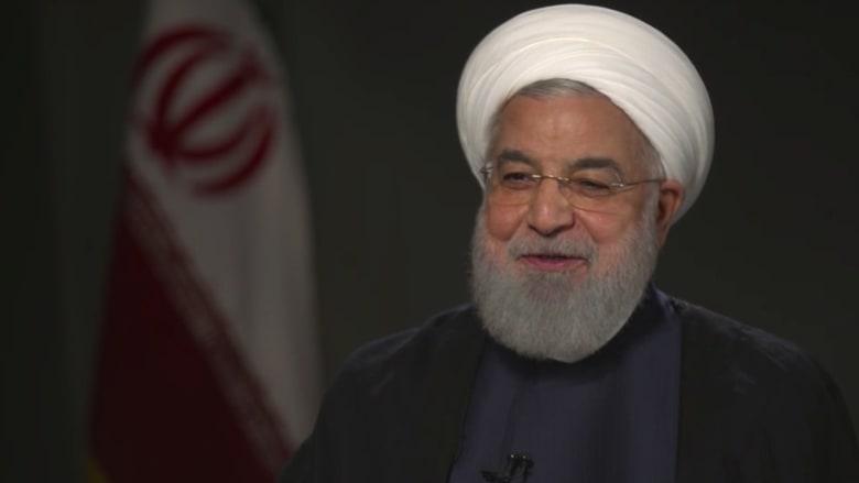 روحاني يكشف لـCNN حقيقة تقديم إيران طلباً للقاء ترامب