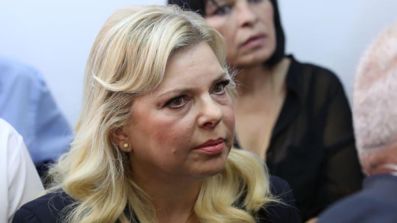 زوجة نتنياهو تمثل أمام المحكمة.. تعرف على التهم التي تواجهها