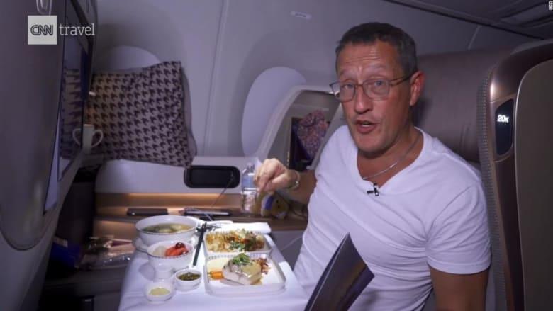 ماذا تأكل عادة في رحلة طيران مدتها 19 ساعة؟