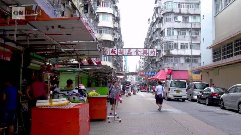 هل مدينة شام شوي بو العاصمة الثقافية الجديدة في هونغ كونغ؟