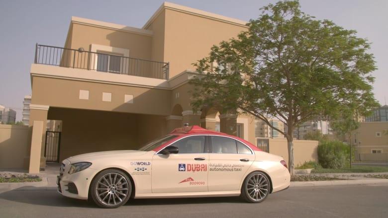 """إطلاق أول """"تاكسي"""" ذاتي القيادة في المنطقة في دبي"""