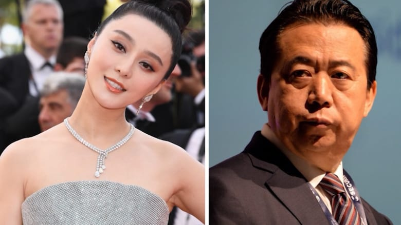 مشهور؟ ذو نفوذ؟ لن يمنع ذلك اختفائك تحت سلطة جين بينغ بالصين