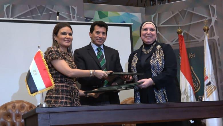 مصر تطلق خريطة الاستثمار الرياضي في 2019