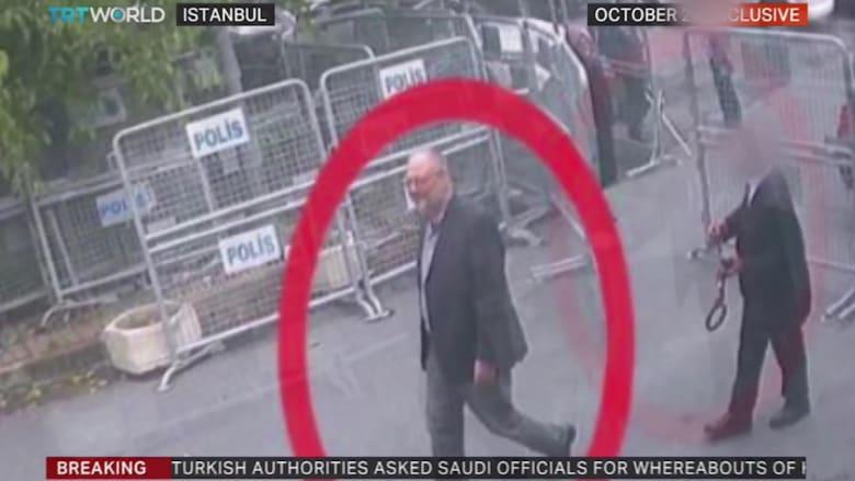 قضية خاشقجي.. ما إجراءات تركيا في تحقيقها؟