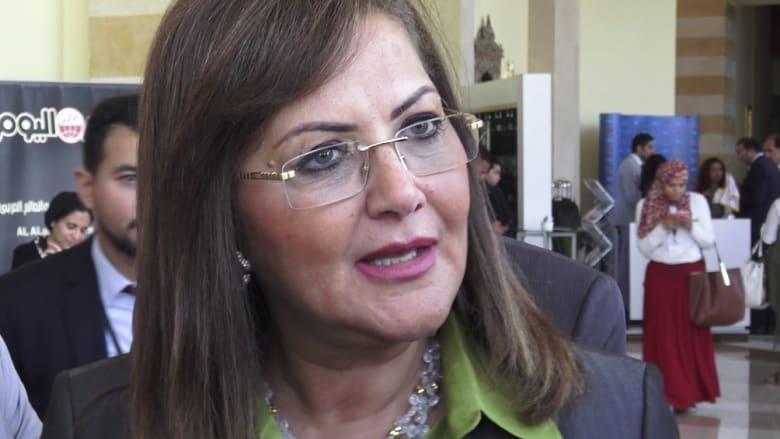 وزيرة التخطيط المصرية تتحدث لـCNN عن الصندوق السيادي