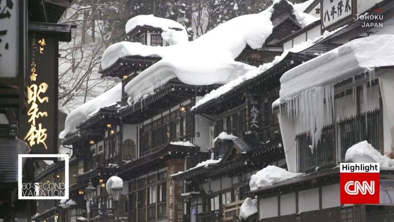 جولة 60 ثانية مع عشاق الشتاء والينابيع الحارة في اليابان