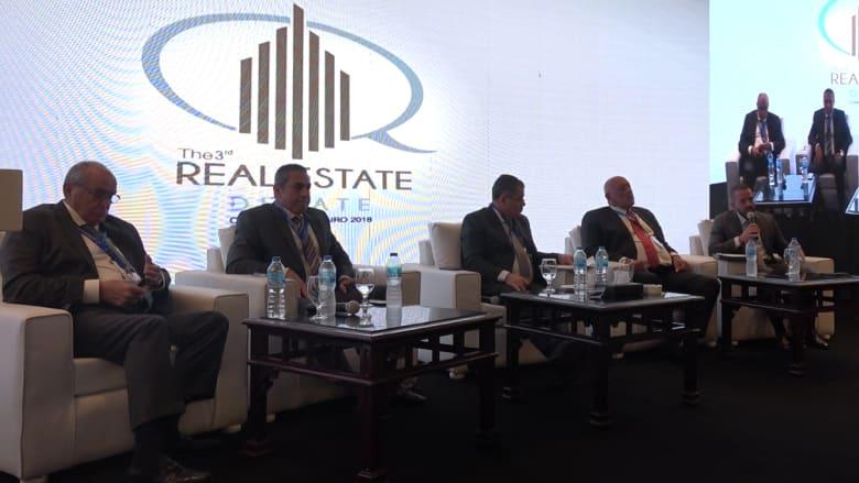 هل يسهم منح الجنسية المصرية في تنشيط بيع العقار بالخارج ؟