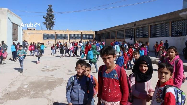 حلب.. دمار المدارس ونقص المستلزمات يعيق الطلاب عن التعليم