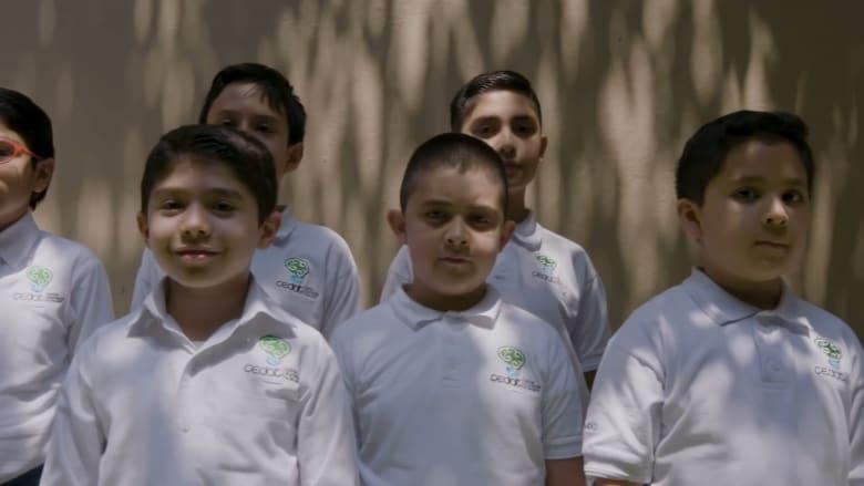 """تعرّف إلى مدرسة """"العباقرة"""" في المكسيك..حيث الذكاء لا حد له"""