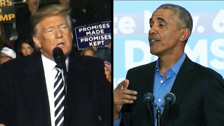 أوباما يرد على سؤال: هل تستطيع هزيمة ترامب بانتخابات 2020؟