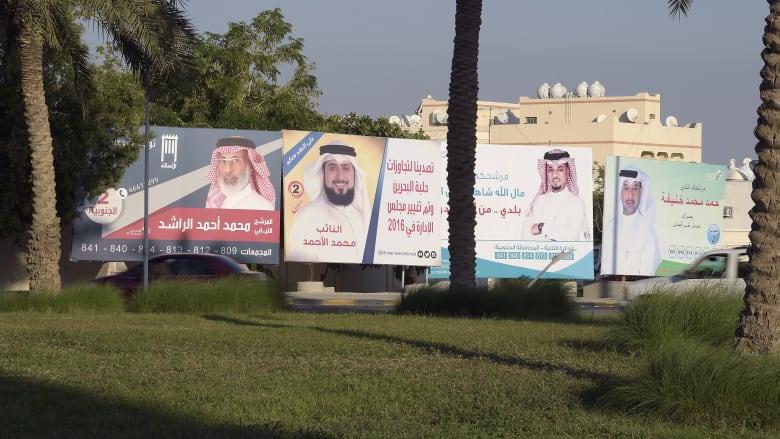 """البحرين.. بدء خامس انتخابات نيابية وبلدية منذ """"المشروع الإصلاحي"""""""