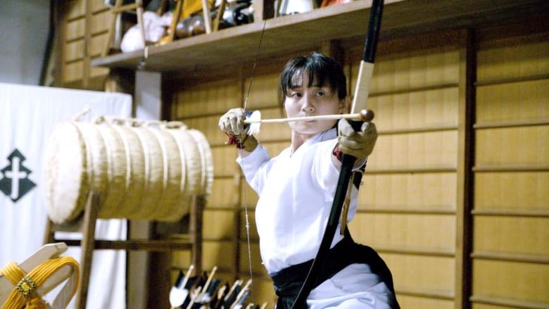 هنا يتدرّب مقاتلو الساموراي منذ 850 عام