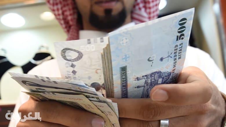 2018 في السعودية... عام الأحداث المفصلية؟