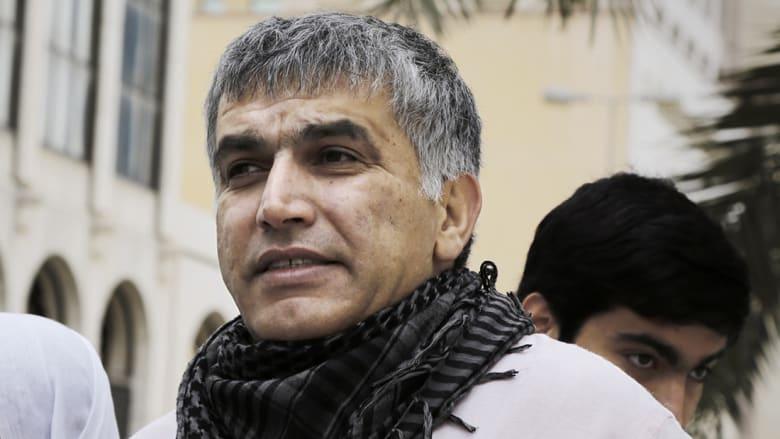 تقرير: محكمة التمييز البحرينية تؤيد سجن نبيل رجب 5 سنوات