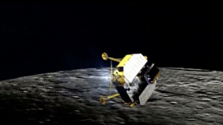 للمرة الأولى.. هبوط مسبار صيني على الجانب المعتم من القمر