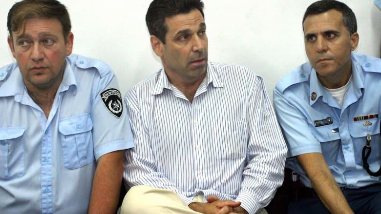 اعترف بالتجسس لصالح إيران.. السجن لوزير إسرائيلي سابق 11 عاما