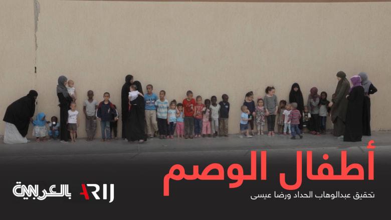 أطفال الوصم 2.. كيف تعاملت مصر وتونس والسودان مع ليبيا؟