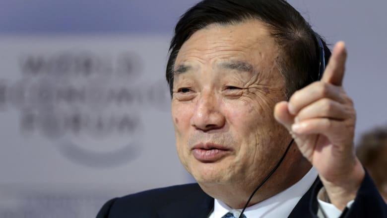 """مؤسس """"هواوي"""" الصينية يشيد بترامب وينفي التجسسلصالح الصين"""