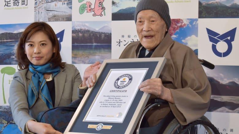 وفاة أكبر معمر ياباني 113 عاماً