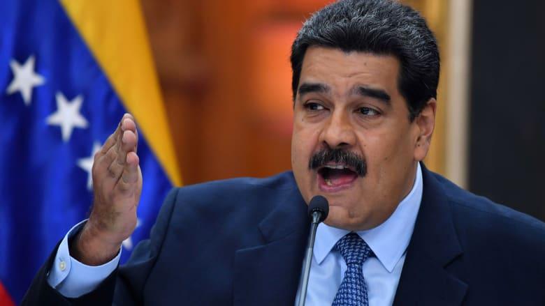 """مادورو: بومبيو يتحدث نيابة عن """"إمبراطورية"""" تتلاشى قوتها"""