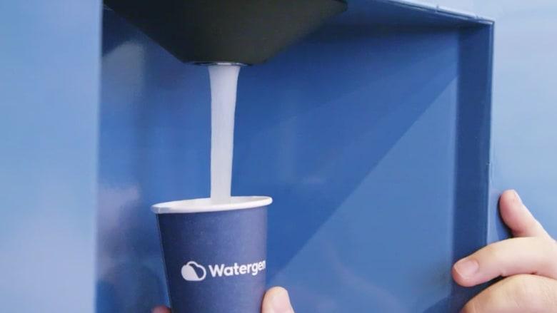 هذه الشركة تحوّل الهواء إلى ماء نقي صالح للشرب