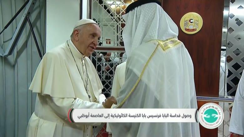 وصول البابا فرانسيس إلى العاصمة أبوظبي