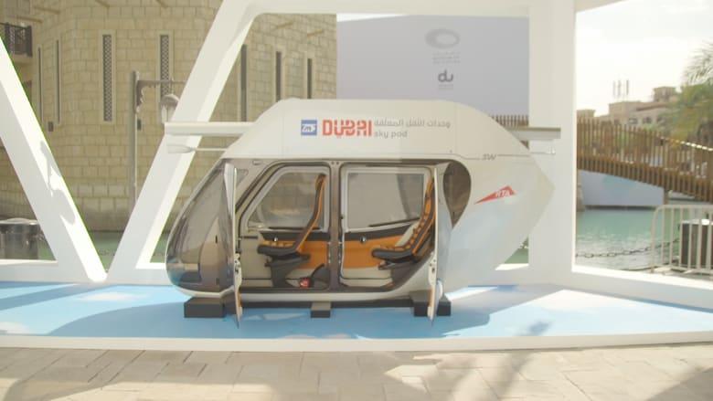 شاهد.. هكذا سيتنقل سكان دبي قريبا