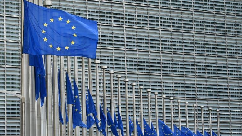 ماذا تعني إضافة السعودية لقائمة المفوضية الأوروبية السوداء؟