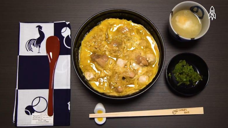 الوصفة السرية لهذا الطبق الياباني ينتمي إلى عائلة واحدة