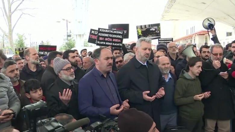 أتراك يتظاهرون استنكارا لهجوم المسجدين في نيوزيلندا