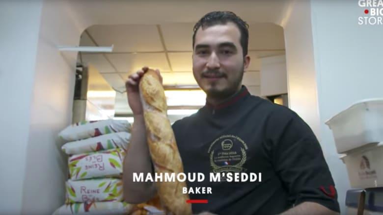 """أفضل خبز """"باغيت"""" في باريس.. على يد ابن مهاجر تونسي"""