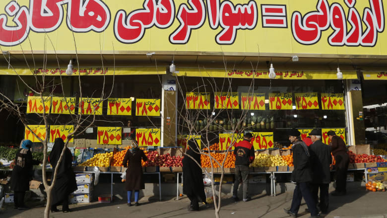 رأي.. الإيرانيون يحتفلون بعيد النوروز وسط ظروف البلد القاسية