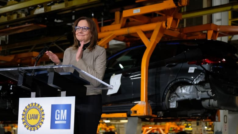 """""""جنرال موتورز"""" الأمريكية تستثمر300 مليون دولار لإنتاج سيارة كهربائية"""