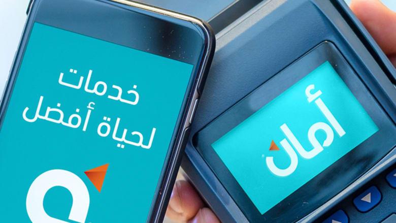 الشركات الخاصة تنشر خدمات الدفع الإلكتروني بالعالم العربي