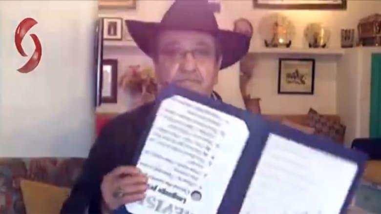 ردا على ترامب.. دريد لحام بفيديو يهدي ولاية كاليفورنيا للمكسيك