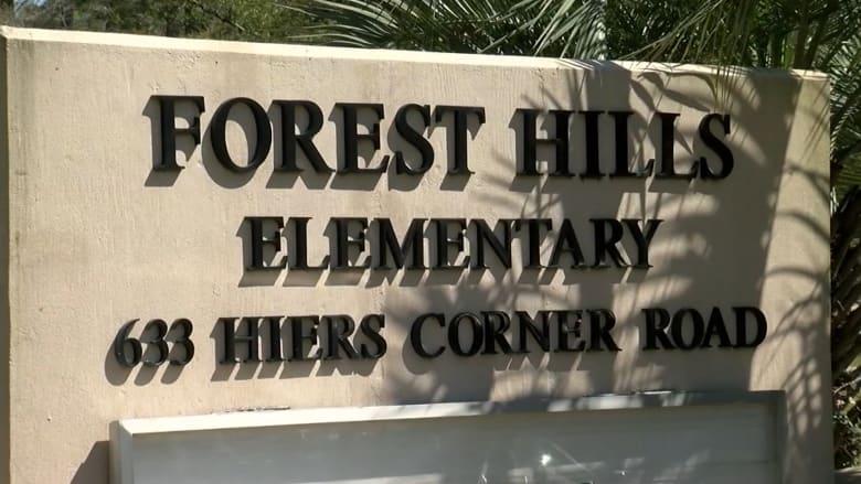 وفاة طالبة بعد مشاجرة مع زميلتها في مدرسة ابتدائية
