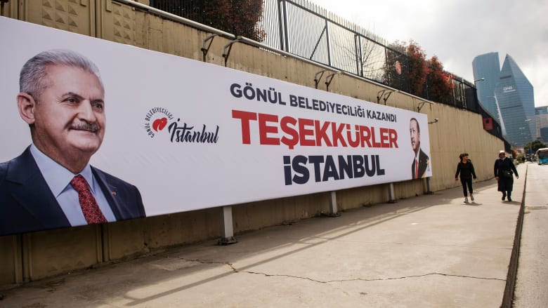 """حزب أردوغان يلوح بالاعتراض على نتائج الانتخابات في إسطنبول لوجود """"مخالفات أو أخطاء"""""""