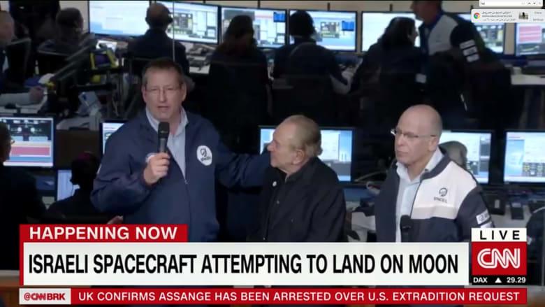 لحظة الإعلان عن فشل هبوط المركبة الإسرائيلية على القمر
