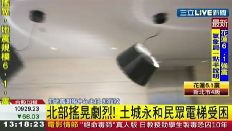 شاهد.. لحظة ضرب زلزال بقوة 6 على مقياس ريختر في تايوان